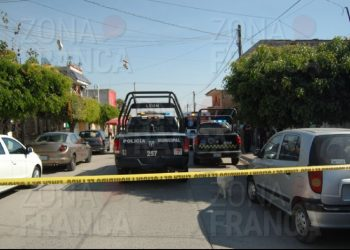 Asesinan a Julio Cesar dentro de su casa la Flores Magón de León
